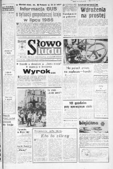 Słowo Ludu : dziennik Polskiej Zjednoczonej Partii Robotniczej, 1986 R.XXXVII, nr 190