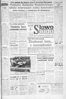 Słowo Ludu : dziennik Polskiej Zjednoczonej Partii Robotniczej, 1986 R.XXXVII, nr 194