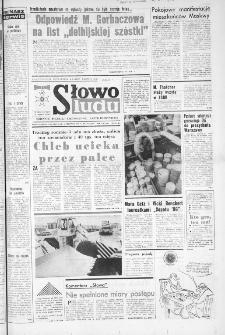 Słowo Ludu : dziennik Polskiej Zjednoczonej Partii Robotniczej, 1986 R.XXXVII, nr 197