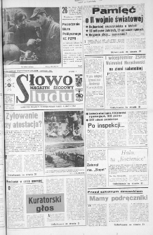 Słowo Ludu : dziennik Polskiej Zjednoczonej Partii Robotniczej, 1986 R.XXXVII, nr 199