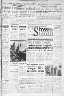 Słowo Ludu : dziennik Polskiej Zjednoczonej Partii Robotniczej, 1986 R.XXXVII, nr 222