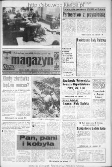 Słowo Ludu : dziennik Polskiej Zjednoczonej Partii Robotniczej, 1986 R.XXXVII, nr 243