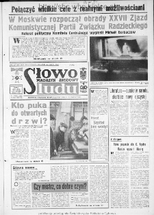 Słowo Ludu : dziennik Polskiej Zjednoczonej Partii Robotniczej, 1986 R.XXXVII, nr 48