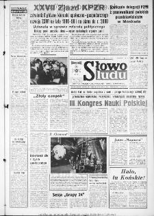 Słowo Ludu : dziennik Polskiej Zjednoczonej Partii Robotniczej, 1986 R.XXXVII, nr 55