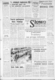 Słowo Ludu : dziennik Polskiej Zjednoczonej Partii Robotniczej, 1986 R.XXXVII, nr 64
