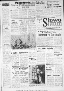 Słowo Ludu : dziennik Polskiej Zjednoczonej Partii Robotniczej, 1986 R.XXXVII, nr 73