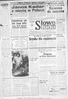 Słowo Ludu : dziennik Polskiej Zjednoczonej Partii Robotniczej, 1986 R.XXXVII, nr 75