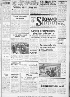Słowo Ludu : dziennik Polskiej Zjednoczonej Partii Robotniczej, 1986 R.XXXVII, nr 81