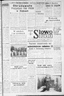 Słowo Ludu : dziennik Polskiej Zjednoczonej Partii Robotniczej, 1986 R.XXXVII, nr 130