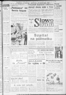 Słowo Ludu : dziennik Polskiej Zjednoczonej Partii Robotniczej, 1986 R.XXXVII, nr 139