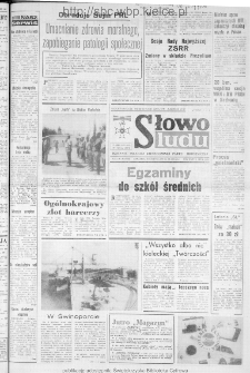 Słowo Ludu : dziennik Polskiej Zjednoczonej Partii Robotniczej, 1986 R.XXXVII, nr 142
