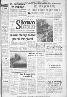 Słowo Ludu : dziennik Polskiej Zjednoczonej Partii Robotniczej, 1986 R.XXXVII, nr 277