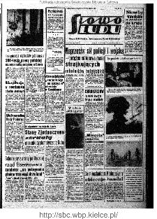 Słowo Ludu : organ Komitetu Wojewódzkiego Polskiej Zjednoczonej Partii Robotniczej, 1961, R.13, nr 5