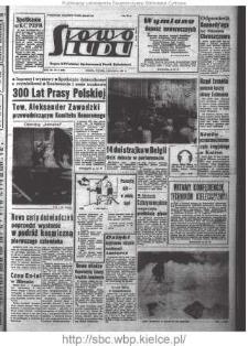 Słowo Ludu : organ Komitetu Wojewódzkiego Polskiej Zjednoczonej Partii Robotniczej, 1961, R.13, nr 329-330