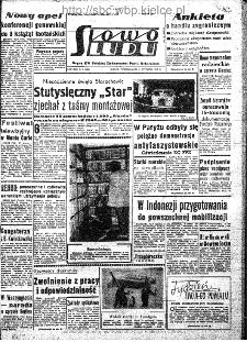 Słowo Ludu : organ Komitetu Wojewódzkiego Polskiej Zjednoczonej Partii Robotniczej, 1962, R.14, nr 8