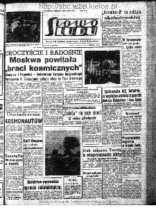 Słowo Ludu : organ Komitetu Wojewódzkiego Polskiej Zjednoczonej Partii Robotniczej, 1962, R.14, nr 232