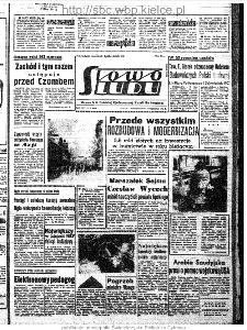 Słowo Ludu : organ Komitetu Wojewódzkiego Polskiej Zjednoczonej Partii Robotniczej, 1963, R.15, nr 7