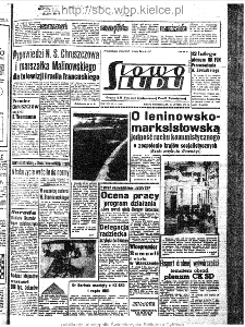 Słowo Ludu : organ Komitetu Wojewódzkiego Polskiej Zjednoczonej Partii Robotniczej, 1963, R.15, nr 42