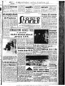 Słowo Ludu : organ Komitetu Wojewódzkiego Polskiej Zjednoczonej Partii Robotniczej, 1963, R.15, nr 43