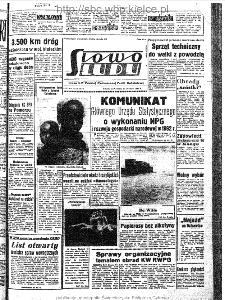 Słowo Ludu : organ Komitetu Wojewódzkiego Polskiej Zjednoczonej Partii Robotniczej, 1963, R.15, nr 52