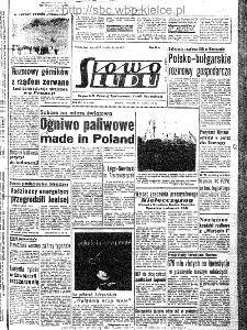 Słowo Ludu : organ Komitetu Wojewódzkiego Polskiej Zjednoczonej Partii Robotniczej, 1963, R.15, nr 85