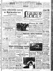 Słowo Ludu : organ Komitetu Wojewódzkiego Polskiej Zjednoczonej Partii Robotniczej, 1963, R.15, nr 93