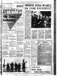 Słowo Ludu : organ Komitetu Wojewódzkiego Polskiej Zjednoczonej Partii Robotniczej, 1963, R.15, nr 110-111 (magazyn)