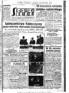 Słowo Ludu : organ Komitetu Wojewódzkiego Polskiej Zjednoczonej Partii Robotniczej, 1963, R.15, nr 112