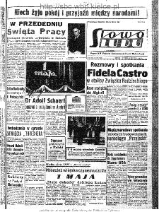Słowo Ludu : organ Komitetu Wojewódzkiego Polskiej Zjednoczonej Partii Robotniczej, 1963, R.15, nr 120