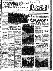 Słowo Ludu : organ Komitetu Wojewódzkiego Polskiej Zjednoczonej Partii Robotniczej, 1963, R.15, nr 122