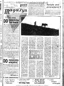 Słowo Ludu : organ Komitetu Wojewódzkiego Polskiej Zjednoczonej Partii Robotniczej, 1963, R.15, nr 152-153 (magazyn)