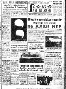 Słowo Ludu : organ Komitetu Wojewódzkiego Polskiej Zjednoczonej Partii Robotniczej, 1963, R.15, nr 161