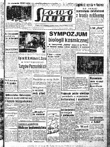 Słowo Ludu : organ Komitetu Wojewódzkiego Polskiej Zjednoczonej Partii Robotniczej, 1963, R.15, nr 162