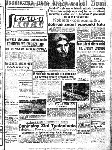 Słowo Ludu : organ Komitetu Wojewódzkiego Polskiej Zjednoczonej Partii Robotniczej, 1963, R.15, nr 168