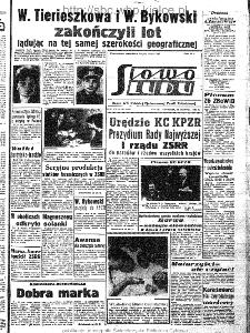 Słowo Ludu : organ Komitetu Wojewódzkiego Polskiej Zjednoczonej Partii Robotniczej, 1963, R.15, nr 171