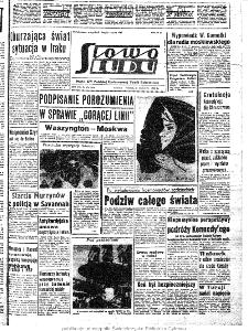 Słowo Ludu : organ Komitetu Wojewódzkiego Polskiej Zjednoczonej Partii Robotniczej, 1963, R.15, nr 172