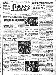 Słowo Ludu : organ Komitetu Wojewódzkiego Polskiej Zjednoczonej Partii Robotniczej, 1963, R.15, nr 179