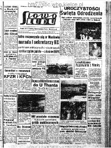 Słowo Ludu : organ Komitetu Wojewódzkiego Polskiej Zjednoczonej Partii Robotniczej, 1963, R.15, nr 204