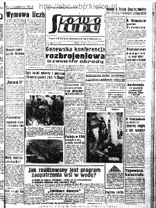 Słowo Ludu : organ Komitetu Wojewódzkiego Polskiej Zjednoczonej Partii Robotniczej, 1963, R.15, nr 212