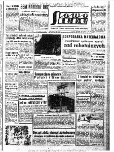 Słowo Ludu : organ Komitetu Wojewódzkiego Polskiej Zjednoczonej Partii Robotniczej, 1963, R.15, nr 232