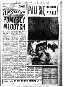 Słowo Ludu : organ Komitetu Wojewódzkiego Polskiej Zjednoczonej Partii Robotniczej, 1963, R.15, nr 236-7 (magazyn)