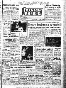 Słowo Ludu : organ Komitetu Wojewódzkiego Polskiej Zjednoczonej Partii Robotniczej, 1963, R.15, nr 263