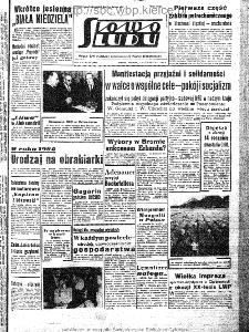 Słowo Ludu : organ Komitetu Wojewódzkiego Polskiej Zjednoczonej Partii Robotniczej, 1963, R.15, nr 274