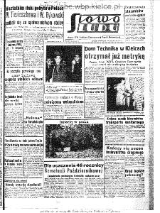 Słowo Ludu : organ Komitetu Wojewódzkiego Polskiej Zjednoczonej Partii Robotniczej, 1963, R.15, nr 302
