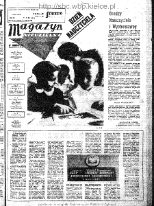 Słowo Ludu : organ Komitetu Wojewódzkiego Polskiej Zjednoczonej Partii Robotniczej, 1963, R.15, nr 320-321 (magazyn)
