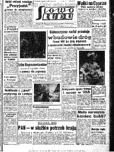 Słowo Ludu : organ Komitetu Wojewódzkiego Polskiej Zjednoczonej Partii Robotniczej, 1963, R.15, nr 361