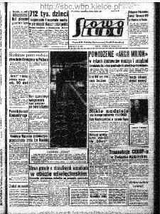 Słowo Ludu : organ Komitetu Wojewódzkiego Polskiej Zjednoczonej Partii Robotniczej, 1964, R.16, nr 56