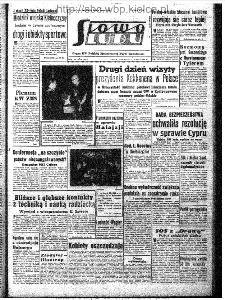 Słowo Ludu : organ Komitetu Wojewódzkiego Polskiej Zjednoczonej Partii Robotniczej, 1964, R.16, nr 65