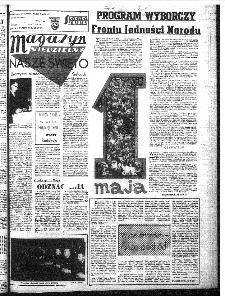 Słowo Ludu : organ Komitetu Wojewódzkiego Polskiej Zjednoczonej Partii Robotniczej, 1965, R.17, nr 121-122 (magazyn)