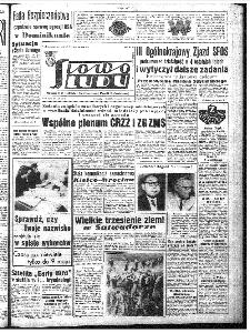 Słowo Ludu : organ Komitetu Wojewódzkiego Polskiej Zjednoczonej Partii Robotniczej, 1965, R.17, nr 125